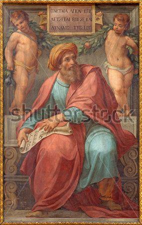 Пророк Иезекииля