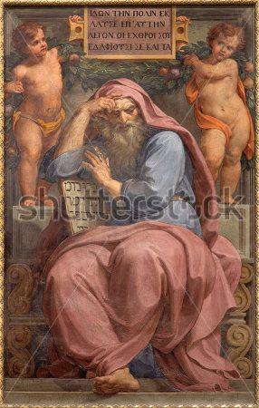 Портрет Иеремии