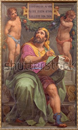 Пророк Хабаккук