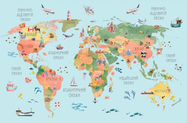 Нарисованная карта мира