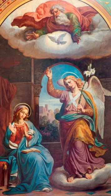 Девая Мария