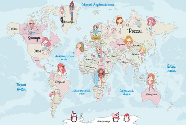 Карта мира для девочек