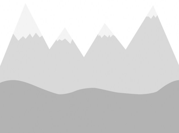 Нейтральные горы