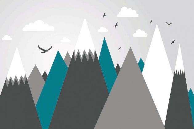 Современные горы